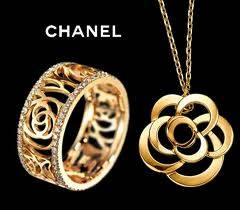 Chanel estimation bijoux - expertisez.com